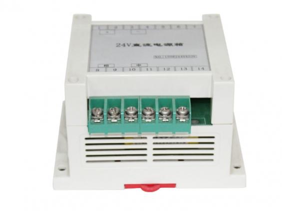 24V直流电源箱