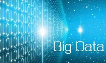 大数据产业步入加速期 规模将呈几何级增长